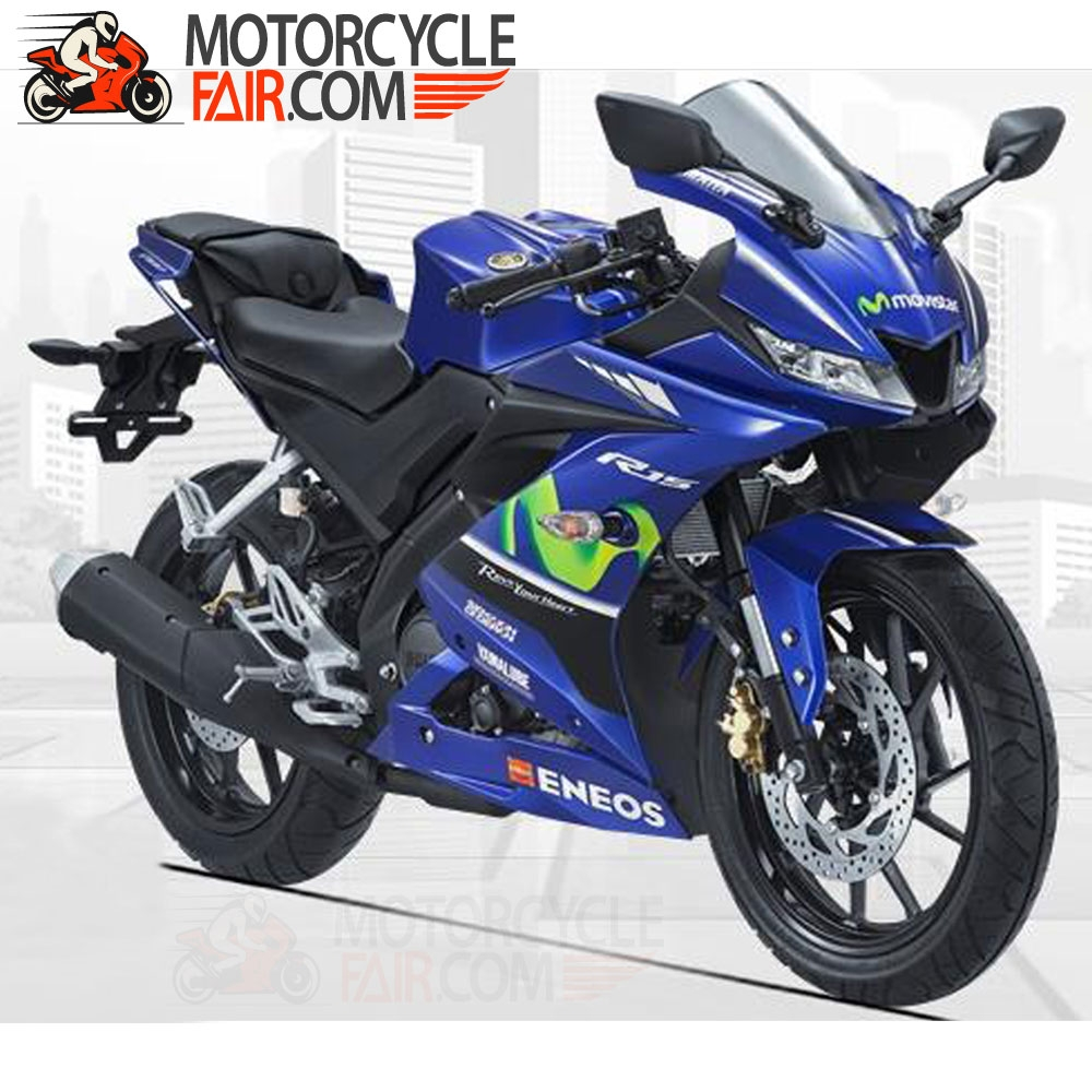 Yamaha YZF-R15 V3 MotoGP Edition Price In Bangladesh May 2020